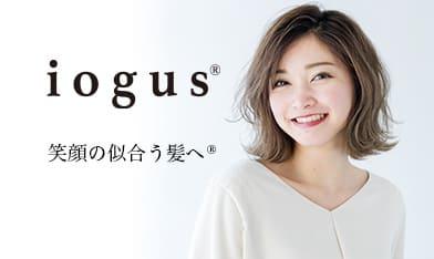 iogus
